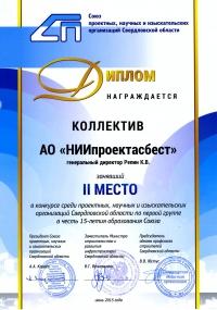 Екатеринбург 2015 г.