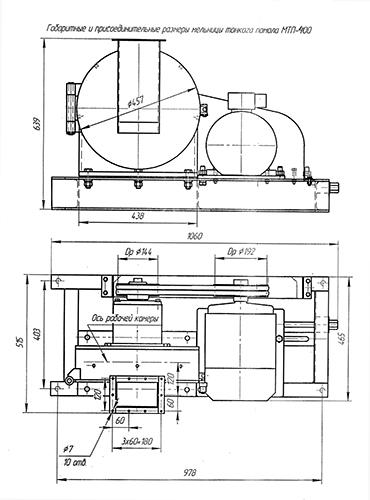 Габаритно-присоединительные размеры МТП-400